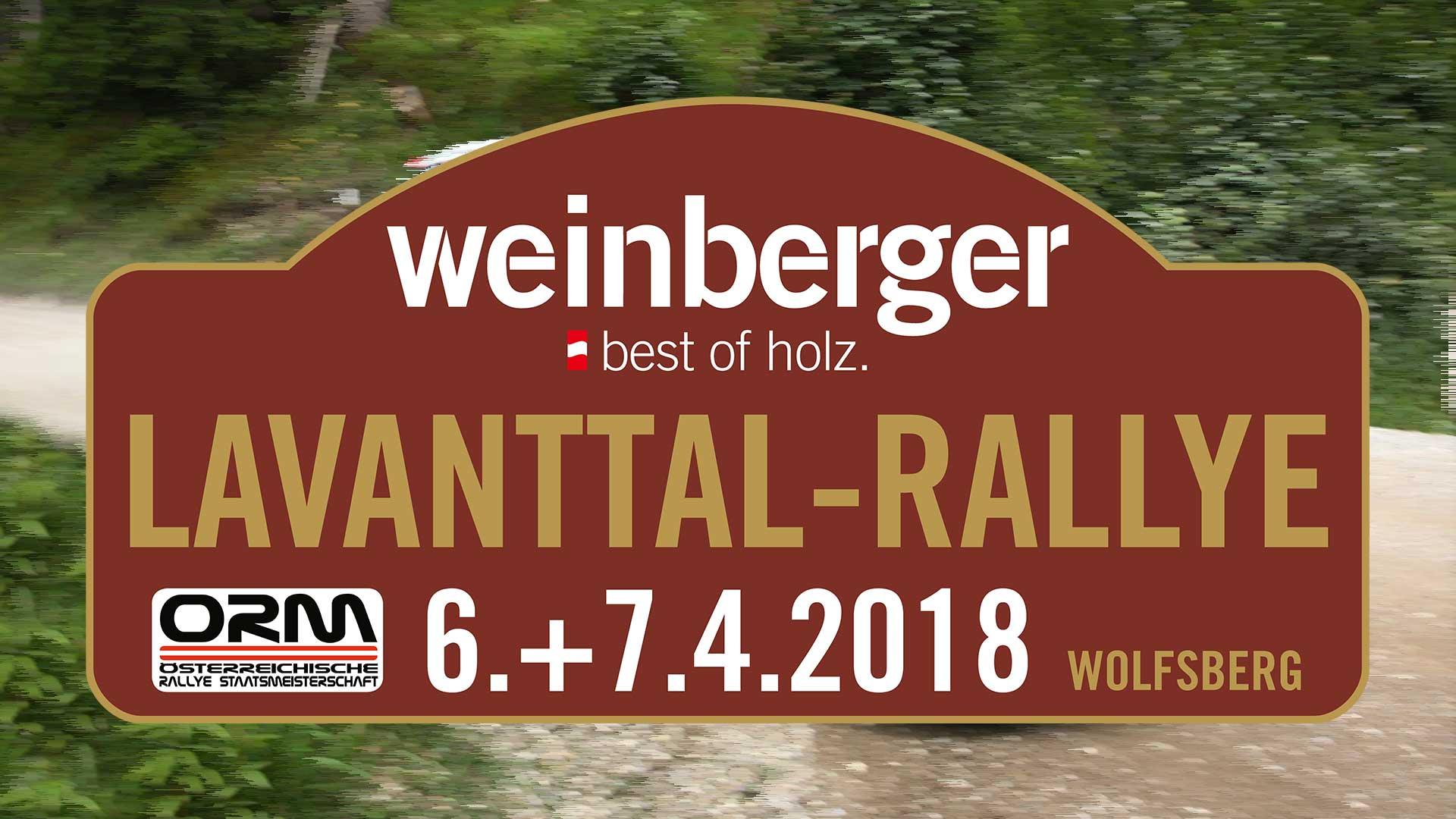Rallye 2018 De La Vallée De Lavant Parrainé Par Weinberger